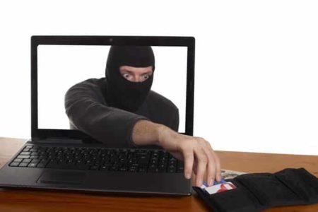 Онлайн махинации