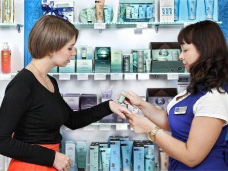 Продажа парфюмерии