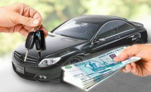 Купля-продажа транспортного средства