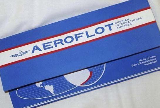 Как вернуть билет Аэрофлота, невозвратный, купленный через интернет