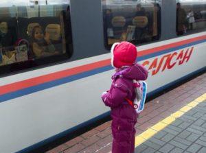 """Поездка ребенка на поезде """"Сапсан"""""""