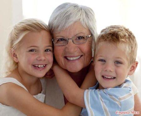 Опекунство бабушкой