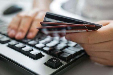 Перечисление денег в онлайн магазин