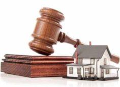 Признание права собственности в суде
