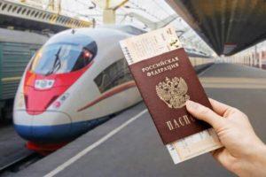 Билет на скоростной поезд Сапсан