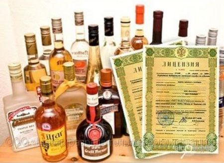 Алкогольная лицензия для общепита