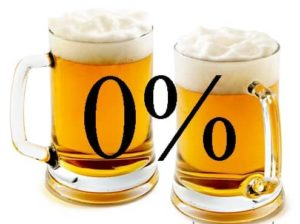 Пиво без содержания алкоголя