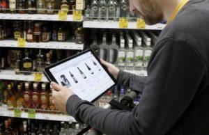 Требования к магазину по продаже спиртного