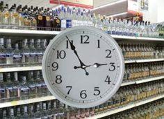 Ограничения на продажу алкоголя ночью
