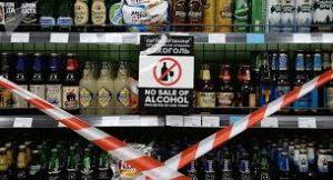 Запрет продажи алкоголя ночью в СПБ