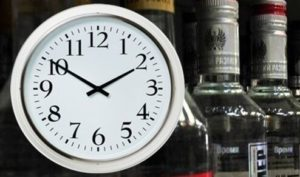 Время продажи алкоголя в СПБ