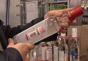Проверка спиртных напитков на подлинность