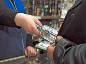 Скрытая торговля алкоголем