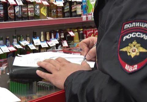 Ответственность за незаконную продажу алкоголя
