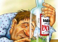 Вред употребления алкогольной продукции