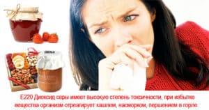Токсичность серы и ее влияние на организм