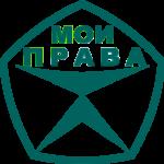 Можно ли вернуть товар в магазин без упаковки - закон РФ