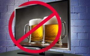 Запрет рекламы пива