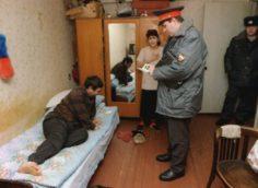 Выселение незаконно проживающих лиц