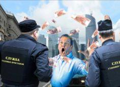 Как не платить исполнителям ФССП
